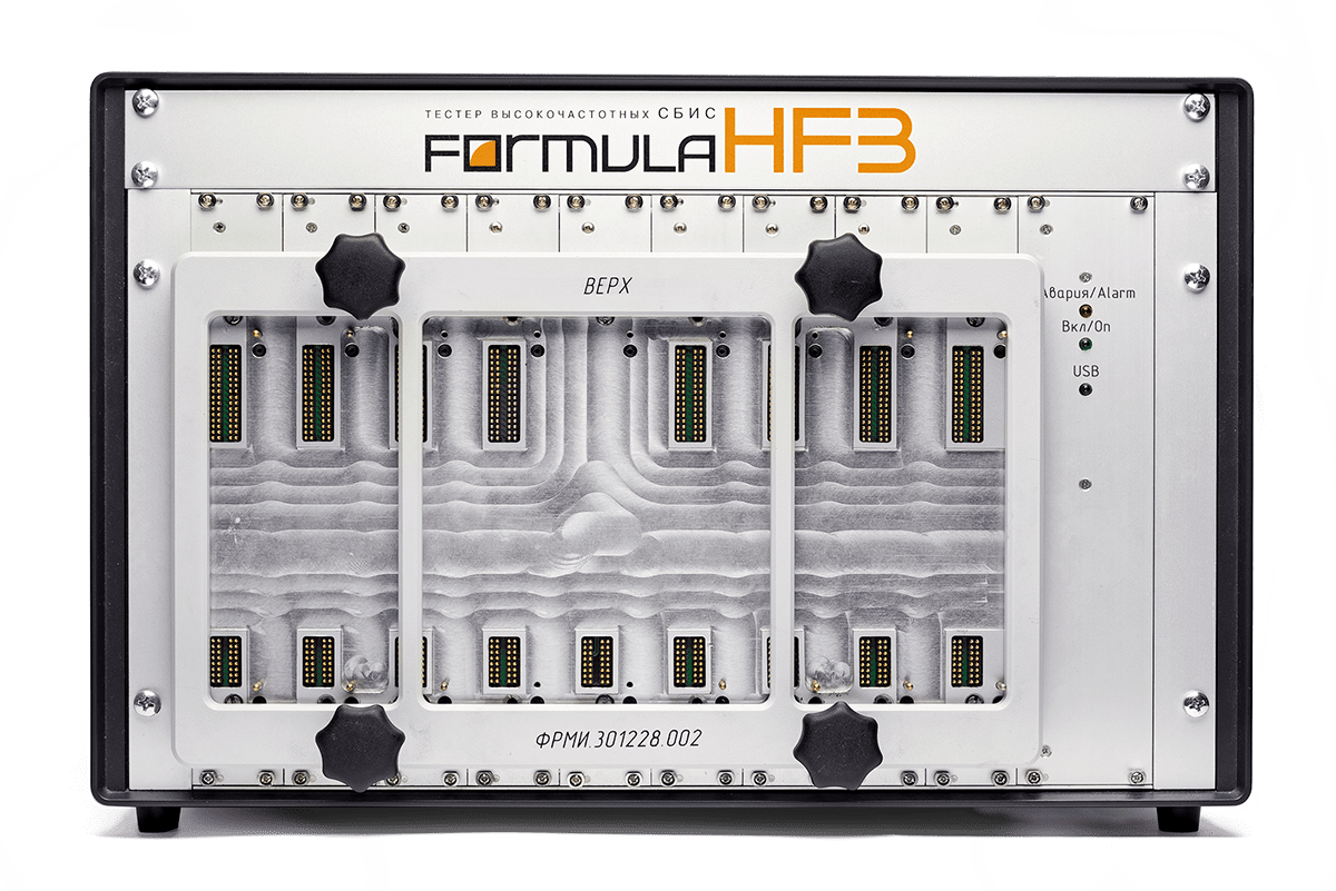 Formula Hf3 Platform Test Systems Testing Of Vlsi Circuit Purpose And Application